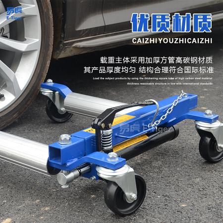 竞技宝 首页HD-A4通用款液压移车器