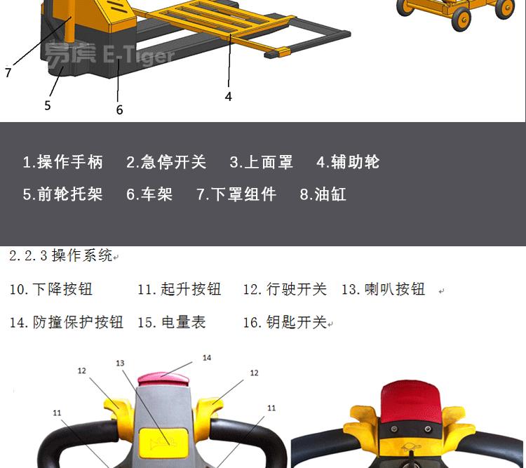 总_10.png